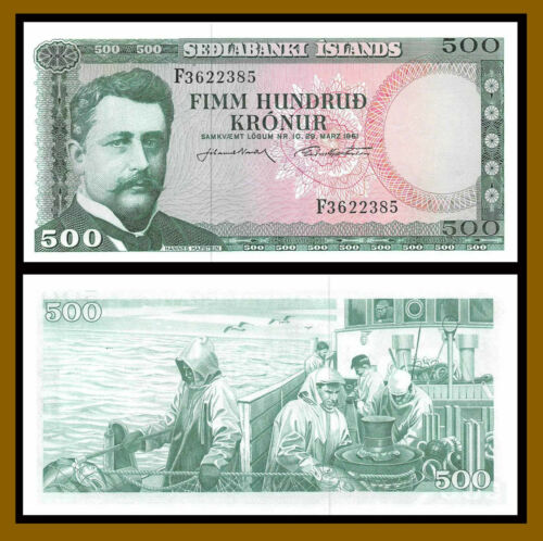 Iceland 500 Kronur, L.1961 P-45 Signature Type 3 Banknote Unc