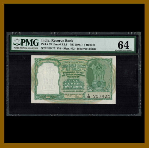 India 5 Rupees, 1951 P-33 (Ramarao 2nd Issue) PMG 64 Unc