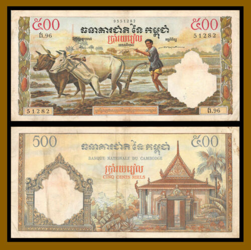 Cambodia 500 Riels 1972, P-14d Fine / Very Fine