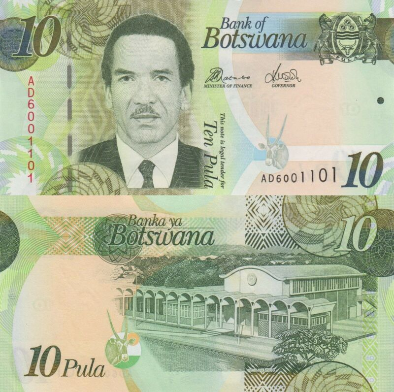 Botswana 10 Pula (2014) - President/Nat