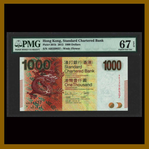 Hong Kong 1000 (1,000) Dollars, 2012 P-301b PMG 67 EPQ Chartered Unc /LA