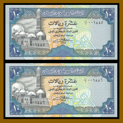 Yemen 10 Rials (2 Pcs Cons. Set), 1992 P-24 Low SN 001885/86 First Prefix Unc