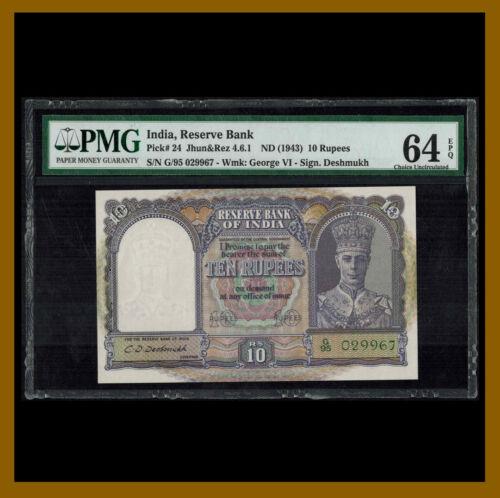 India 10 Rupees, 1943 P-24 PMG 64 EPQ Unc