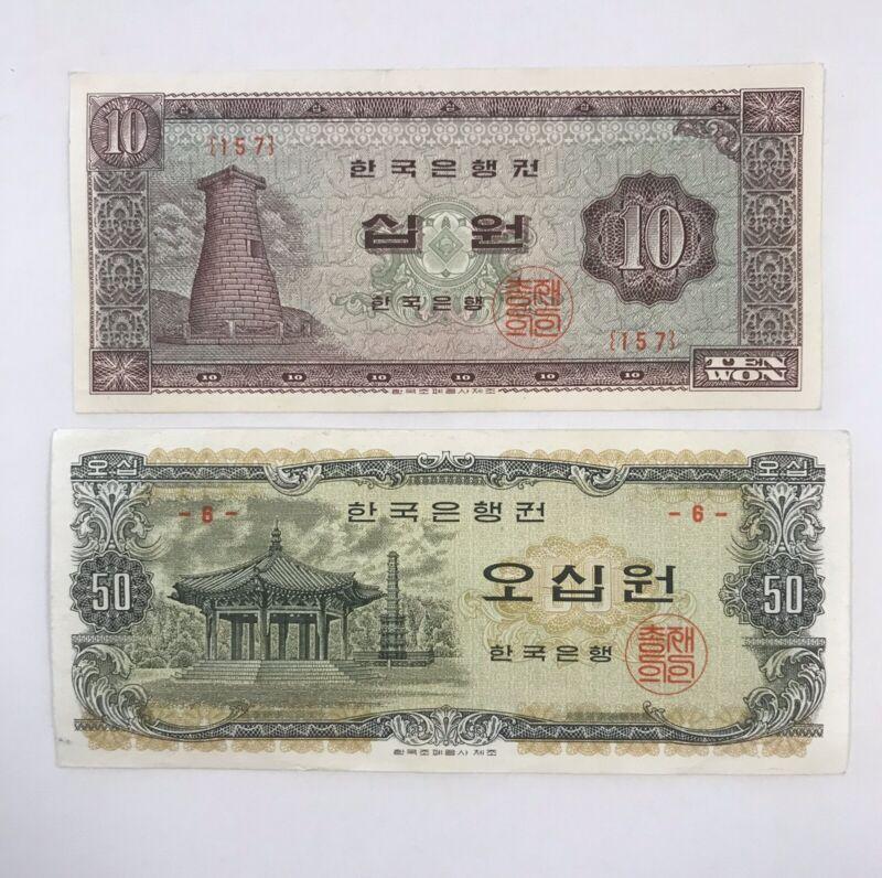 10 won and 50 won Bank of Korea banknotes