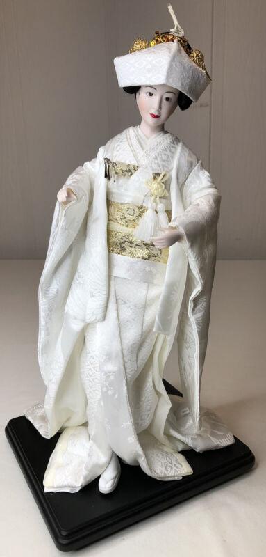 "Japanese White Bridal Geisha Kyoto Figure on Stand 18"""