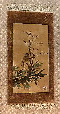 Vintage Chinese Silk Floral & Bird Design Rug / Wall Hanging