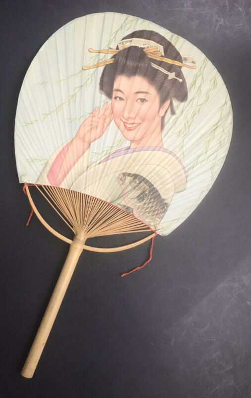 Vintage 1950's Japanese Advertising Hand Fan With BOTAN RICE On Back