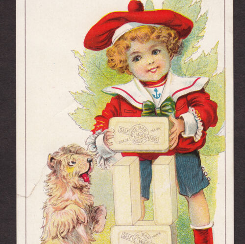 Maple City Soap Bar Building Blocks Monmouth IL Dog Beg Advertising Trade Card