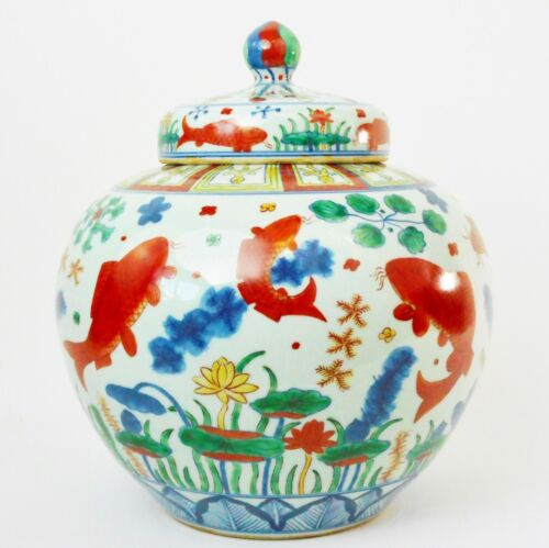 Chinese Antique Wucai Covered Porcelain Jar with Carp Design