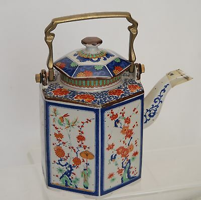 VINTAGE TOSCANY Porcelain Asian Hexagon Teapot_Spout Protector_Brass Handle