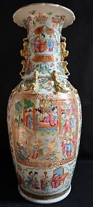 Chinese Canton Vase 19th century -  60cm / 23.6