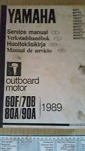 Yamaha Outboard Workshop Manual 60 - 90 HP 2 Stroke Mindarie Wanneroo Area Preview