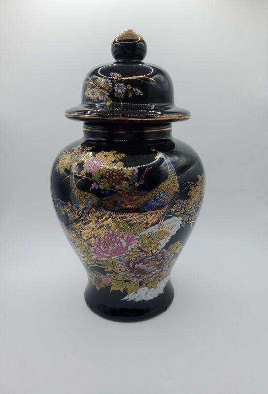 Vintage Japanese Black And Gold Peacocks And Flowers Lidded Ginger Jar