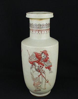 China antique underglaze red warriors vase circa 1900s