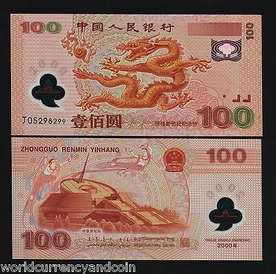 Click now to see the BUY IT NOW Price! CHINA 100 YUAN P902 2000 BUNDLE COMMEMORATIVE POLYMER UNC SCIENCE DRAGON 99 NOTE