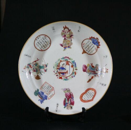 A vintage beautiful Chinese famille rose plate 1003B