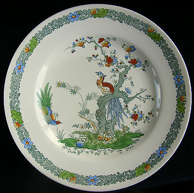 "Copeland Spode Bermuda 9"" Plate - Gorgeous Colours and Pattern"