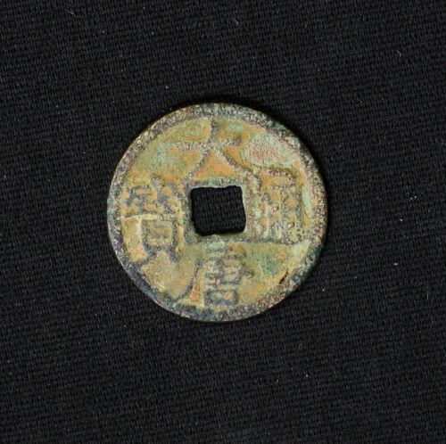 959 AD China Southern Tang Dynasty 大唐通寶 Da Tang Tong Bao Ancient Cash 3.1g 22mm