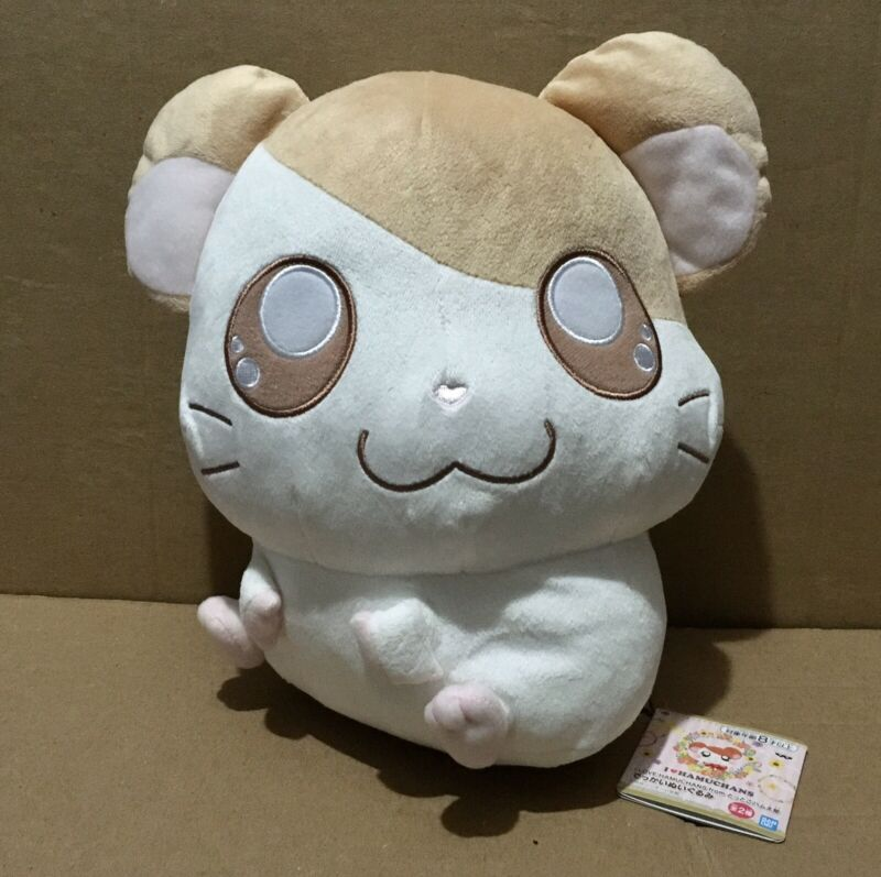 Tottoko Hamtaro Banpresto I Love Hamuchans Small Plush