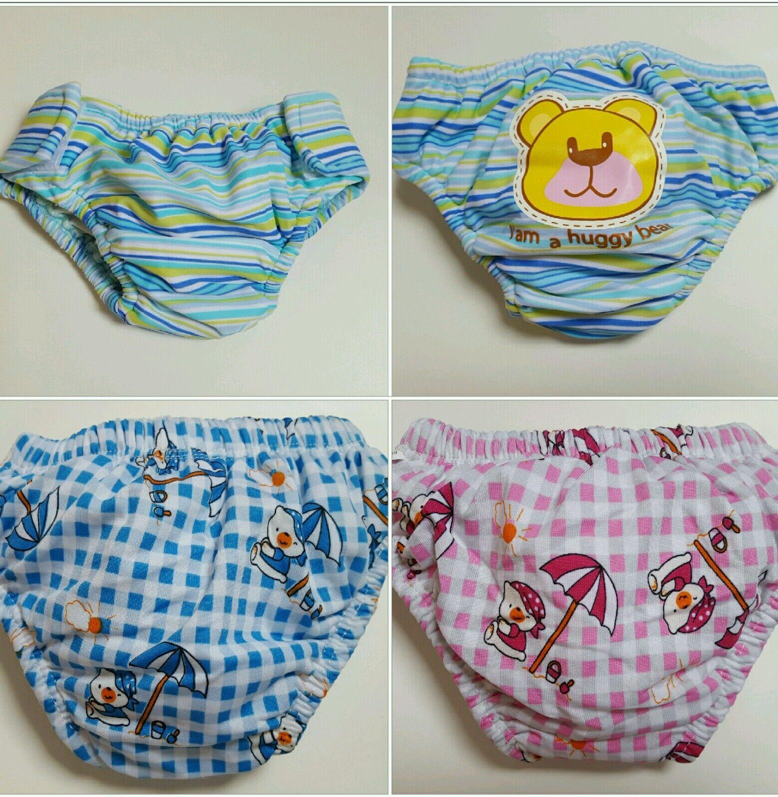 ❤ Baby Aquawindel Badewindel Schwimmwindel Badehose Babyschwimmen Urlau 62 68 74