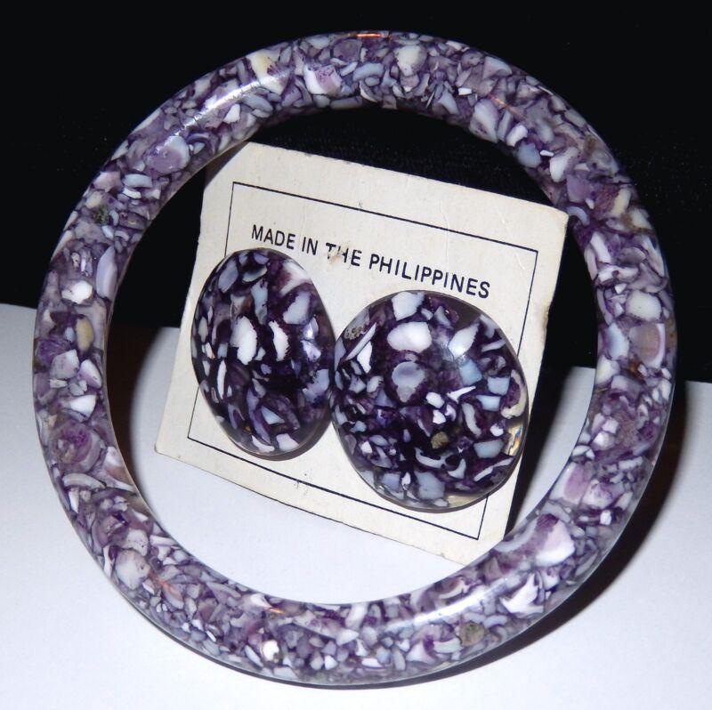 Embedded Lucite Bangle Bracelet Earrings Purple VTG Mid Century Abalone Shell