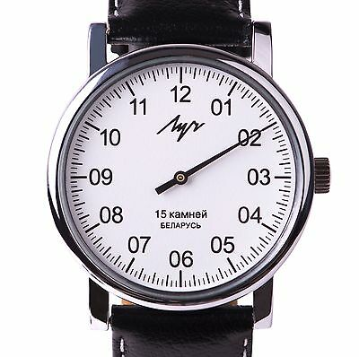 One Hand Luch Mechanical Wristwatch Men's leather Vintage White 77471146 RUS