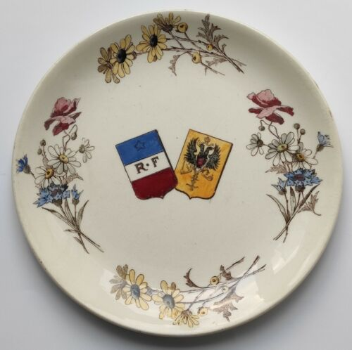 Antique Russian French union Franco Russe plate wall plaque Russia Empire France