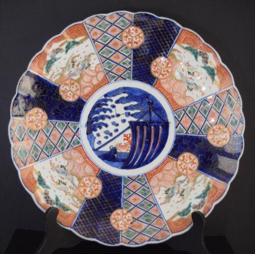 """Vintage Antique 16"""" Imari Charger Japanese Porcelain w/Cranes"""