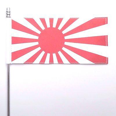 Japan Maritime Self-Defense Force (JMSDF) Ensign Ultimate Table Flag