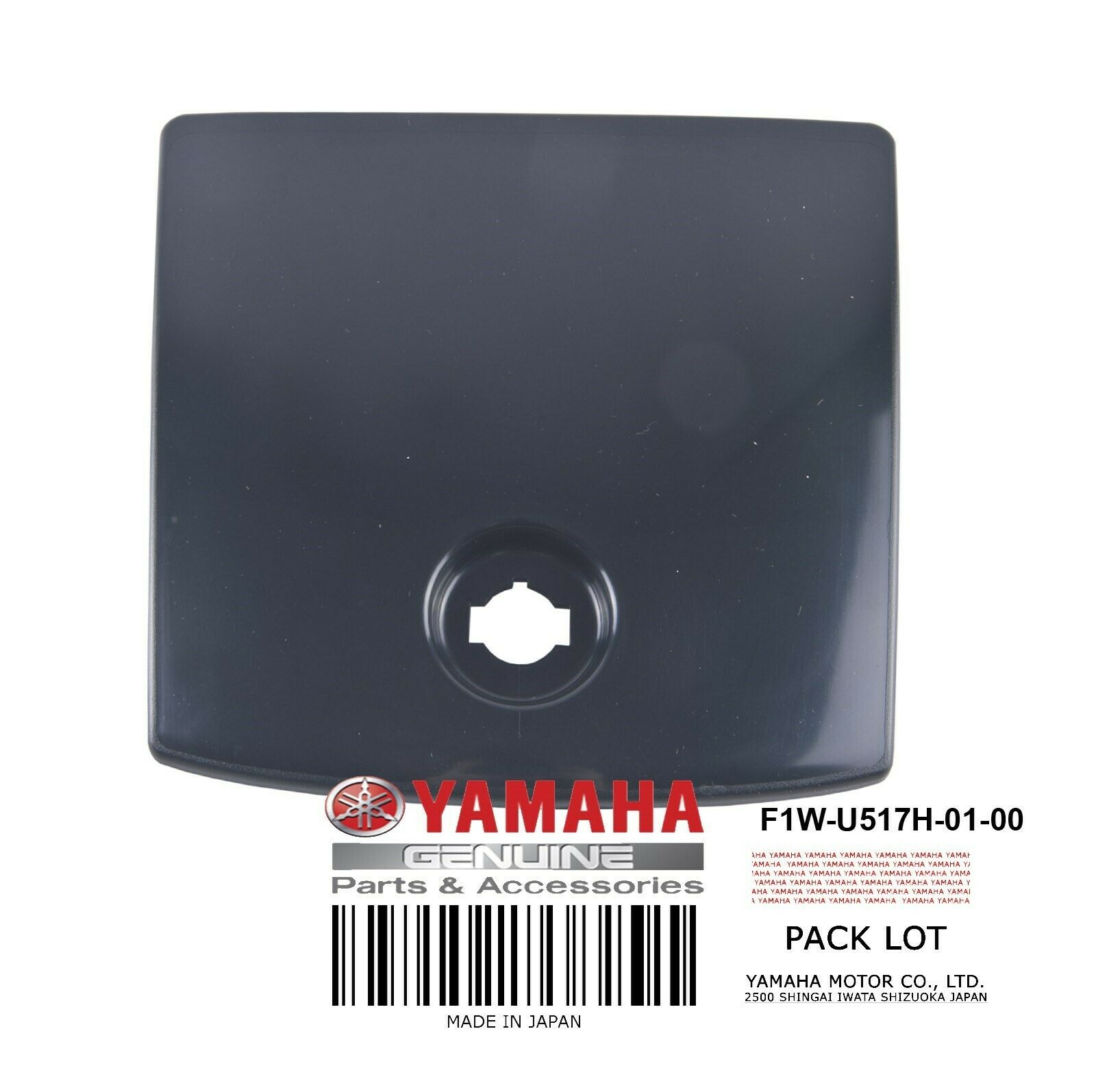 LID HATCH Yamaha F2N-U517H-01-00