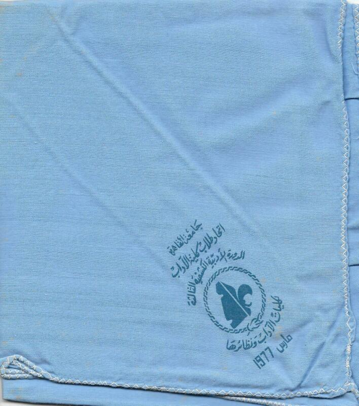 1977 National Jamboree ? Foreign Contingent Neckerchief Boy Scouts of America