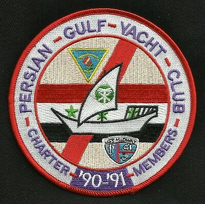 USS Midway CV-41 Persian Gulf Yacht Club Charter Members 90-91 Military Patch