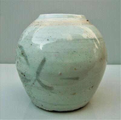 Korean porcelain jar with tag, Joseon dynasty