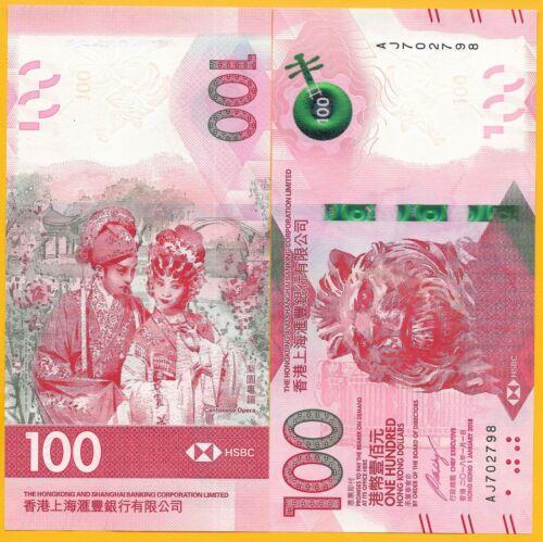 Hong Kong 100 Dollars p-new 2019 HSBC UNC Banknote