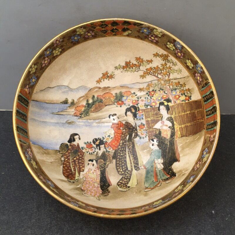 Japanese Meiji Satsuma Bowl with Aristocrats, Signed