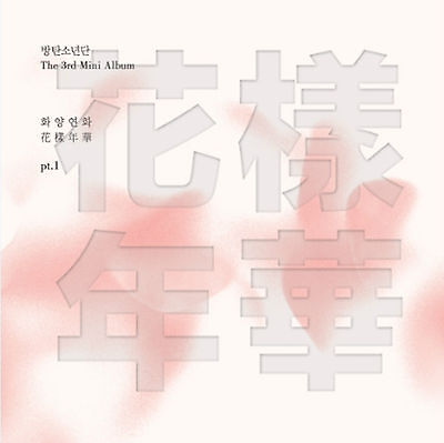 BTS PT.1 3rd Mini Album [In The Mood For Love] Pink ver. CD+Photobook+Photocard