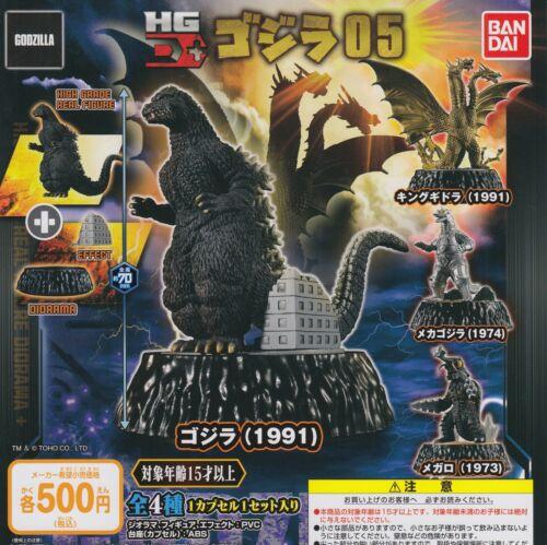 Godzilla HG D+ Godzilla 05 Gashapon High Grade Figure Complete Set (4) Bandai