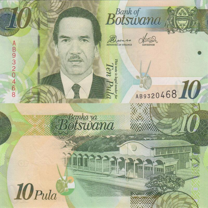 Botswana 10 Pula (2010) - President/Nat