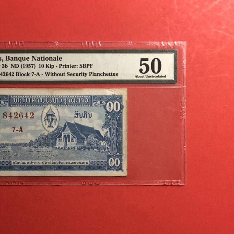 1957-LAOS-NATIONAL BANK -10 KIP NOTE ,GRADED BY PMG ABOUT UNCIRCULATED 50.