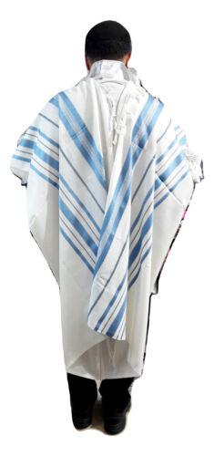 """Kosher Tallit Talis Prayer Shawl 100% Wool 55X74""""/140x190cm israel Light Blue"""