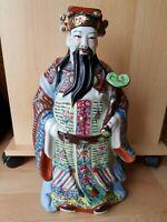 Chinesische Porzellan Figur China Vintage Fu Familie Rose Brandenburg - Luckenwalde Vorschau