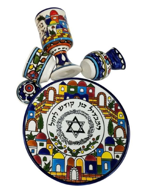 Armenian Ceramic Handpainted Old City of Jerusalem Havdalah Sabbath Shabbat Set
