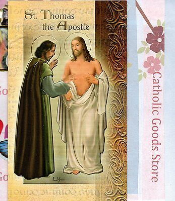 Saint St. Thomas the Apostle - Biography, prayer, Feast Day, etc... Folder (St Thomas The Apostle Feast Day Prayer)