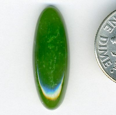 CANADIAN NEPHRITE JADE One 8x22mm Long Oval Cabochon