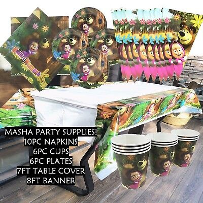 MASHA AND THE BEAR PARTY SUPPLIES CUPS PLATES NAPKINS BANNER TABLE COVER - Bear Balloon