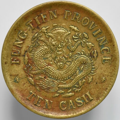 1904 China (Fengtien/Fungtien Province) 10 Cash Y# 89