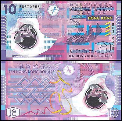 Hong Kong 10 Dollars Banknote, 2012, P-401c, UNC, Polymer