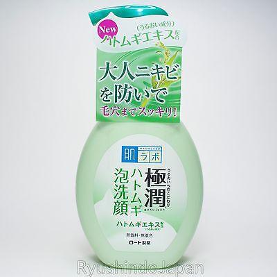 Rohto Hadalabo Gokujyun Super Hyaluronic Acid Cleanser Adlay 4 Acnecare