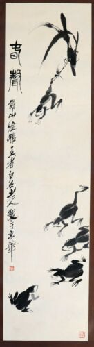 A CHINESE PAINTING, ATTRIBUTED TO QI BAISHI (23#)