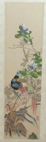 JAPANESE BLACK BIRD AND FLORAL WATERCOLOR PAINTING SIGNED